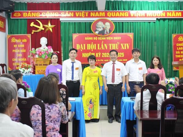 Bệnh Viện ĐKKV Hoàng Su Phì đã tổ chức thành công đại hội Đảng bộ lần thứ XIV nhiệm kỳ 2020 - 2025