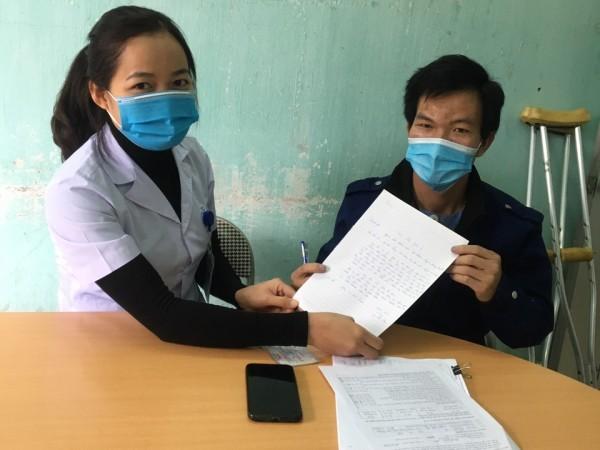 Thư cảm ơn của bệnh nhân tới đội ngũ Y, Bác sĩ